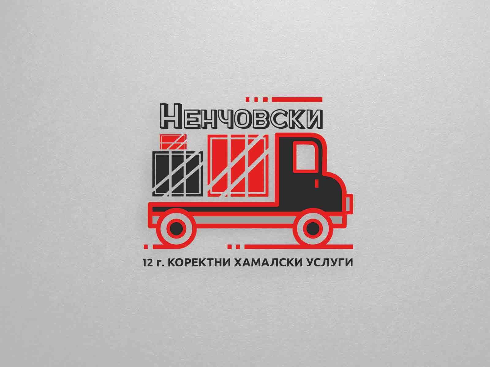 nenchovski-logo3