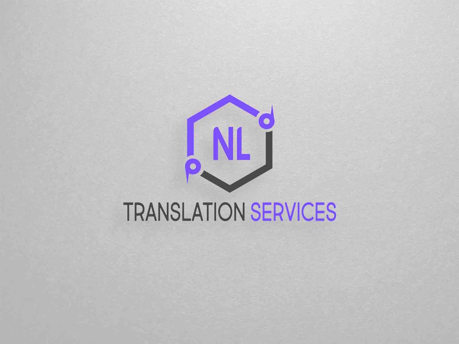 nl-translations-изработка-на-уебсайт-linkbox